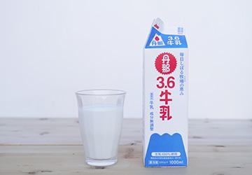丹那3.6牛乳パッケージリニューアルのお知らせ。