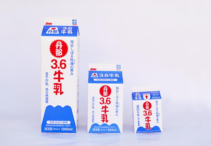 丹那3.6牛乳